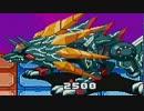 ロックマンエグゼ6 電脳獣グレイガ を実況プレイ part29 thumbnail