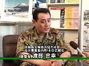 東日本大震災・自衛隊かく戦へり ~ 井上和彦の現地取材レポ...