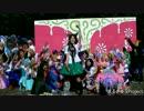【東大生が】お空のニュークリアフュージョン道場【踊ってみた】 thumbnail