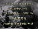 8th wonder ''戦争を知らない第三者の日記'' (とりあえずver.) thumbnail