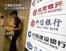 【新唐人】中国経済崩壊のもう一つの時限爆弾