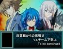 【CoC】四葉組からの挑戦状vsチーム下剋上Role_01