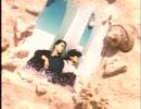 class デビューシングル「夏の日の1993」PV