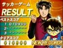 コナン&金田一 2人の死神【実況】12日目 thumbnail