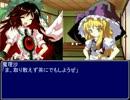 【東方】誘われてユクモ村 第二十話終了後【MH】