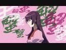 がはらさん@がんばらない【ささみさんOPパロ】 thumbnail