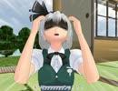 【ニコニコ動画】【東方】自機組がマリオパーティ3で遊ぶようです 前編を解析してみた