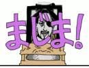 【手描き動画】 真島の兄さんで「しょうた!」 【龍が如く】