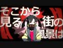 【はと】ヘッドフォンアクター【歌って演じてみた】 thumbnail