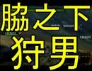 【ニコニコ動画】【実況】最低限文化的な狩りをするモンスターハンター #10 後編【MHP2G】を解析してみた