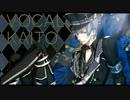 【KAITO V1‧V3 St.+So.】「Arrest Rose」カバー曲