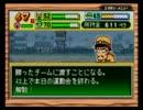 【実況】パワポケ6 しあわせ島は本当に幸せなのか? part4