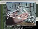 ARToolKit + Lua その5 thumbnail