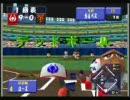 N64プロ野球キング 死球でバラバラ