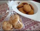 【作ってみた】昭和っぽいクッキー
