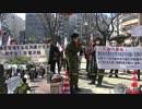 【3/11】 慰霊式典反対の集会&デモに怒りのカウンターin池袋1【在特会】 thumbnail