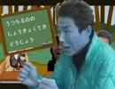 【鬱岡修造】ウツチルノのパーフェクト消極的教室【音量注意】