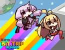 【VOICEROID実況】弦巻マキと結月ゆかりの未確認ゲーム日和 #01 thumbnail