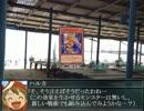【遊戯王架空】ポケモンAGneXt第7話前編『いっぱいトレード全員集合!』