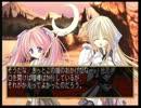 姫を助けるべく「emmyrea[エミーリア]」を実況 part6