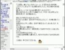 【洒落怖】怖い話も皆で読めば怖くない! …かも【実況】part14-10 thumbnail