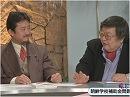 【小坂英二】朝鮮学校補助金問題その後[桜H25/3/12] thumbnail