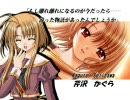 【高画質版】それは舞い散る桜のように OP フルコーラス版 thumbnail
