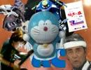 決戦!ごり押し!! thumbnail