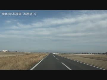 南北埼広域農道(稲穂通り)(埼...