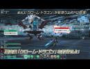 PS Vita版サービスイン・アップデート「共に歩む者」紹介ムービーPart2 thumbnail