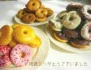 【ニコニコ動画】*ドーナツをたくさん作るを解析してみた