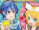 【リンカイト+レン】りんかい☆ふぉーえばー!【オリジナル】 thumbnail