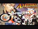 フツーダムに「アメリカ」を歌ってみた【__】 thumbnail