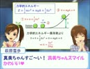 雪歩と学ぶ高校物理1-4-3【力学的エネルギー保存則】