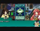 東方精霊遊戯 第09話 (前編) thumbnail