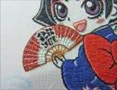 【ニコニコ動画】ゆる萌えキャラカムロちゃんを刺繍してみたよを解析してみた