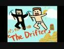 【ニコニコ動画】パンサルテーマ曲『TheDrifter』前奏だけ弾いてみたを解析してみた