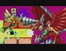 ロックマンエグゼ6 電脳獣ファルザー を