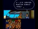 【TAS】SFC ジョジョの奇妙な冒険 Part3【コブラチーム】