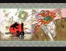 【大神絶景版】特別編第三弾:カムイ百鬼夜行-後編-【VOICEROID+】