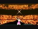 "TAKATSUKI Yayoi ""Kirame Kirari(Twinkle Twinkle) - LIVE EDITION"""
