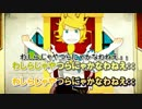 【ニコニコ動画】【ニコカラ】しんでしまうとはなさけない!_on(改)【鏡音リン・レン】を解析してみた