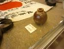 旧日本軍が使っていた瀬戸物製の手榴弾がある『皮革産業資料館』