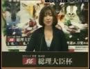 【平和島】黒崎 雅おねーさん その35【胸元】