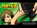 MEIKO様が「God Knows...」を歌ったんだ thumbnail
