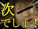 【実況】最低限文化的な狩りをするモンスターハンター #11【MHP2G】 thumbnail
