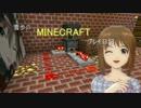 【ニコニコ動画】【Minecr@ft】雪歩のマインクラフトプレイ日記 Part21を解析してみた