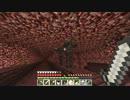 【Minecraft】開発新書 第六章~そうだ、ネザー。行こう~【実況】 thumbnail