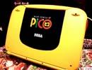 懐かしのピコを実況プレイ Part1【くまのプーさん】 thumbnail