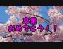 【ゆっくり】マリオカート7 part31 【実況】